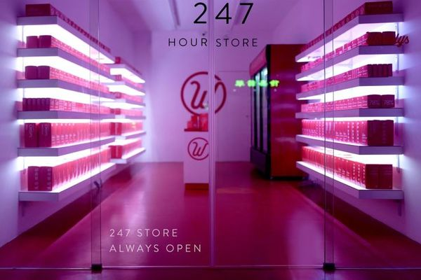 16 Unstaffed Store Innovations