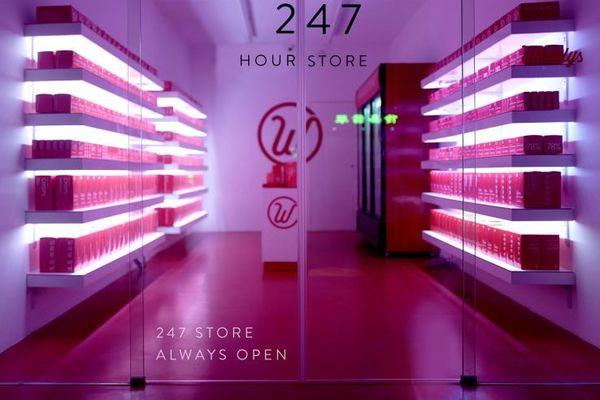16 Unstaffed Store Innovations