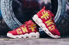 Chinese Currency Sneakers - The Remade & K.YEE Combined Forces to Make Festive Nike Air Uptempos