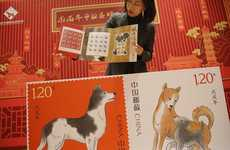 Celebratory Zodiac Memorabilia - China Post is Sharing a Year of the Dog Stamp, Envelopes & Drawings