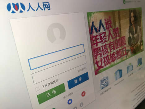Chinese Social Media Tokens - The 'Renren' Social Media Platform is Launching Its Own Cryptocurrency