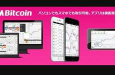 E-Commerce Cryptocurrency Exchanges - DMM Bitcoin Brings Thrifty Crypto Services to Japanese Traders