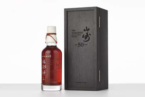 Record-Breaking Whiskey Sales - A Bottle of Yamazaki 50 Year Single Malt Set Records in an Auction