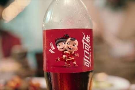 Holiday AR Ads - Alibaba and Coca-cola are Bringing Cute Characters to Life with Alipay and AR