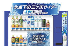 Sub-Zero Vending Machines - Asahi's Soft Drink Vending Machines Will Serve Ultra-Cold Chilled Drinks