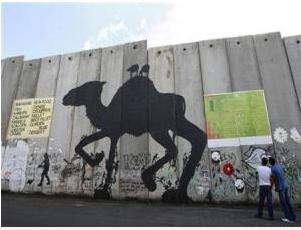 Digital Requests for Graffiti