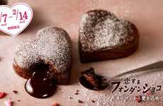 Romantic Pizzeria Desserts - The Domino's Japan 'Lovin' Fondant Chocolate' Lava Cake is Heart-Shaped