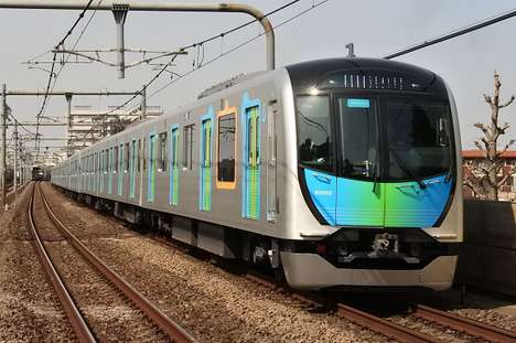 Family Friendly Train Cars - The S-Train in Tokyo is Testing a New Option for Passengers