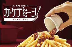 Meat Sauce-Topped Fries - McDonald's Japan's New Fries Come with Bolognese Sauce and Cheese