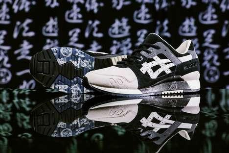 Gel-Cushioned Sneakers