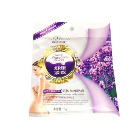Aromatic Milky Massage Lotions