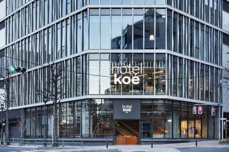 Multifunctional Retail Hotels