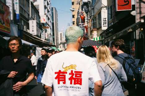 Tokyo Culture Clothing Collections - Used Future's City Project Capsule is Inspired by Japan