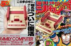 Revamped Japanese Consoles