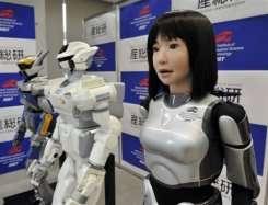 74 Robots With Human Jobs