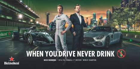 Uncompromising Racing PSAs