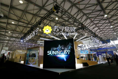 Smart Store Concepts - Suning's Biu Smart Store Shows the Future of Retail Technology