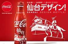 Region-Specific Soda Labels - A New Line of Celebratory Coca-Cola Bottles Celebrate Japanese Regions
