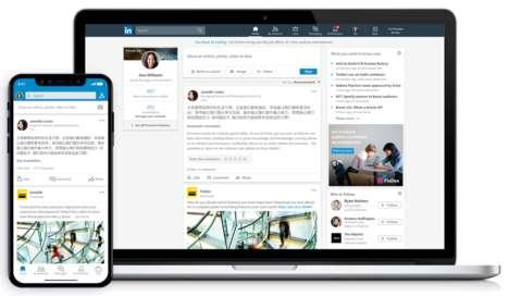 Employment Platform Upgrades