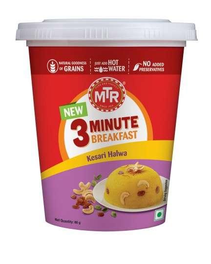 Indian Breakfast Cups