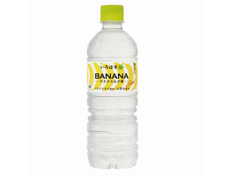 Transparent Banana Beverages - Coca-Cola's Banana Milk Drink is Creamy Yet Clear