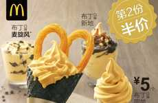 Churro-Topped Ice Cream Desserts - This McDonald's Ice Cream Pudding Dessert is Available in China