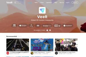 VR Creation Tools