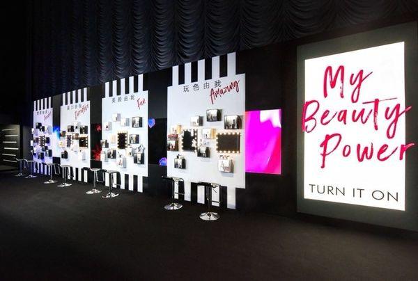 Banner Parfum Refill - desain spanduk kreatif