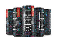 Hip Herbal Tea Cans - Wanglaoji Black Herbal Tea's Vibrant Packaging Appeals to a Young Demographic