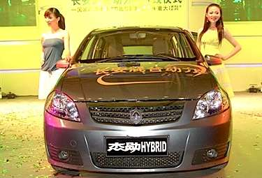 Chinese Eco Cars