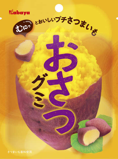Chewy Potato-Flavored Candies - Kabaya's Gummy Candy Looks and Tastes Like a Japanese Sweet Potato
