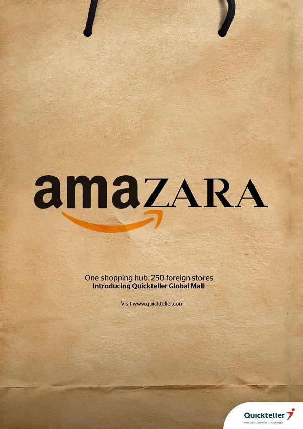 Brand Logo Mashup Marketing