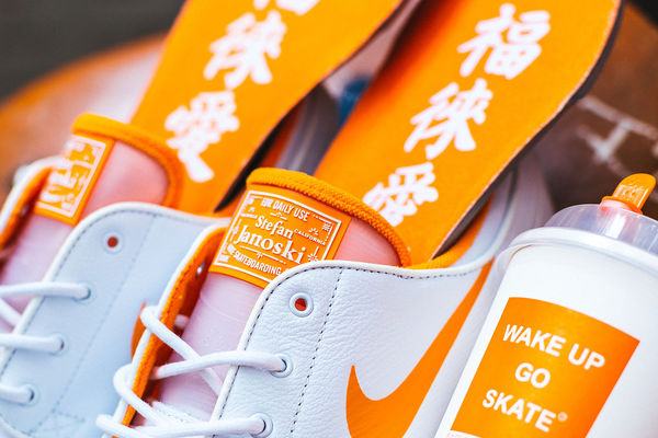Slogan Centric Skate Shoes : Wake up go