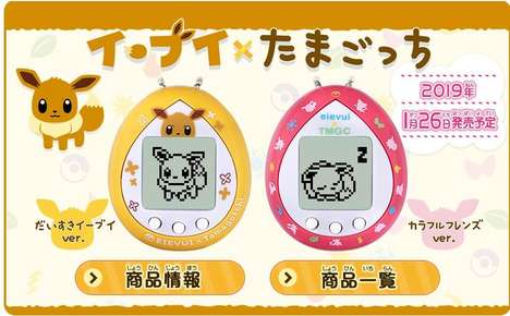 Cutesy Collaboration Digital Pets
