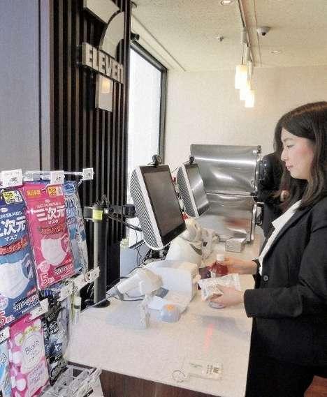 High-Tech Convenience Stores