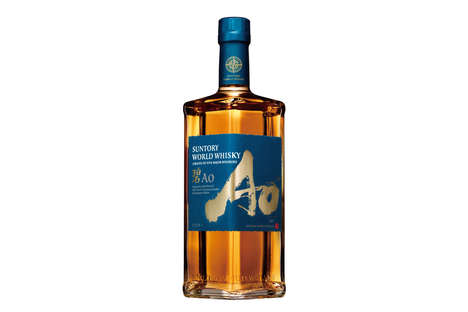 Worldly Whisky Blends - Suntory World Whisky Ao Features Irish, American and Canadian Components