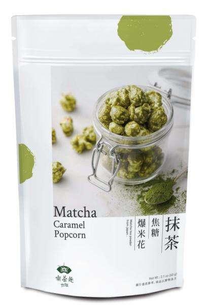 Matcha Caramel Popcorn Snacks