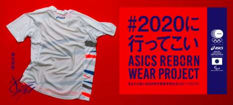 Upcycled Olympic Apparel - The ASICS Reborn Wear Project Turns Old Sportswear into Olympic Outfits