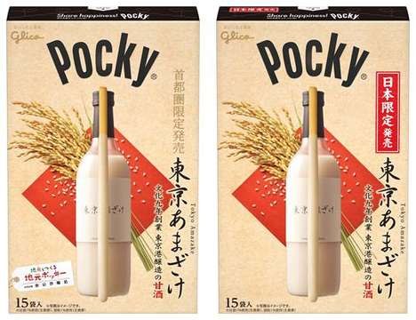 Tasty Sake-Inspired Japanese Snacks