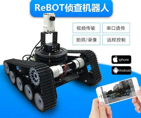 Pro-Grade Reconnaissance Robots