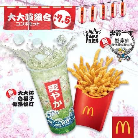 Instant Noodle-Seasoned Fries