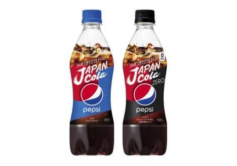 Yuzu-Infused Japanese Sodas