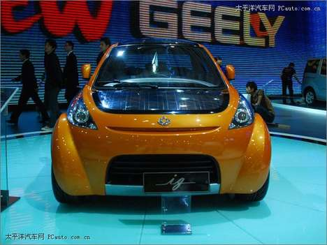 Chinese Microcars