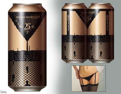 Risque Beer Packaging - Ramm ND's Lingerie-Clad Beer Cans