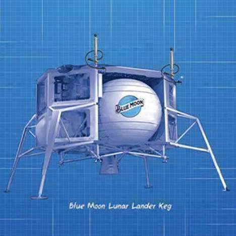 Celebratory Lunar Lander Kegs