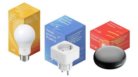 Low-Cost Smart Home Solutions