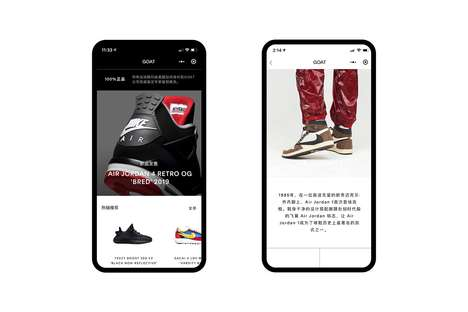 International Sneaker App Releases