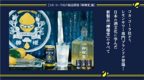 Soft Drink Beer Alternatives