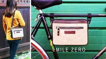 Cyclist-Specific Crossbody Bags