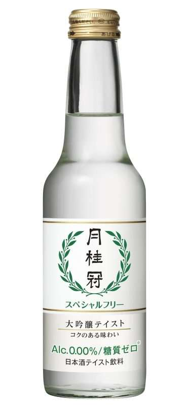 Alcohol-Free Sake Bottles